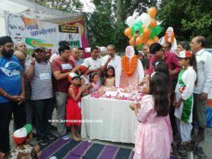 Kashipur News Uttarakhand pm modi birthday